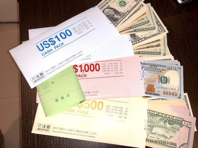 ハワイで日本円をドルに両替