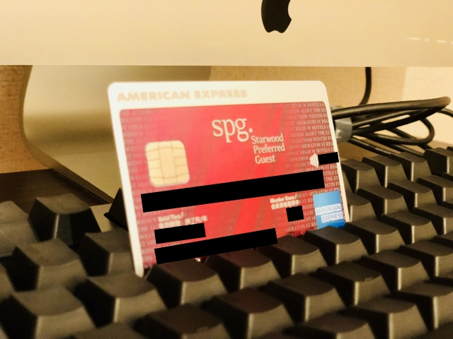 SPGカードの実物写真