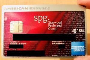 SPGアメックスカードの実物写真