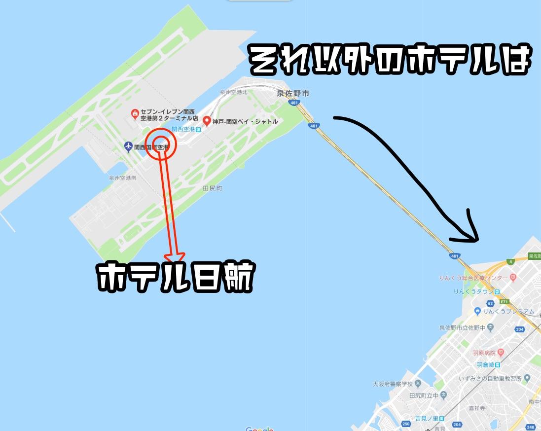 関空周辺で宿泊ホテル日航