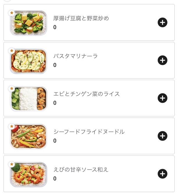 エアアジアファイ機内食