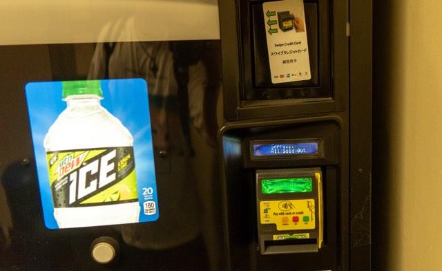 自動販売機クレジットカード