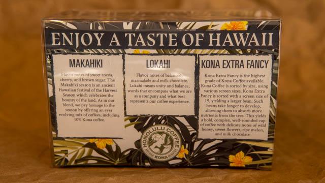 ハワイアンコーヒー3種類