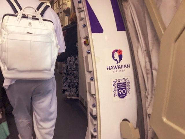 ハワイアン航空のエクストラコンフォート