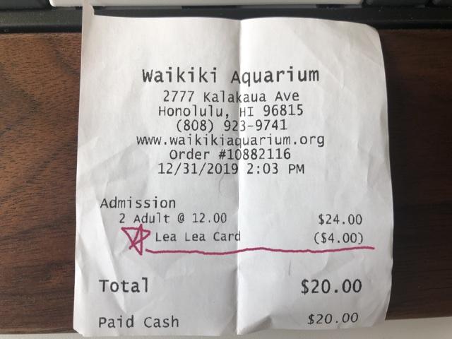 ワイキキ水族館の価格
